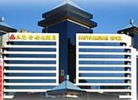 BEIJING SAN YUAN JIN AN HOTEL